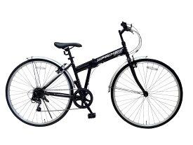 クロスバイク PRIME FD-700C 配送先一都三県一部地域限定送料無料 自転車 100%組立 700×28C ブラック 黒 6段変速ギア 折りたたみ 700C 折り畳みペダル 鍵付き 通勤 通学 本体 おしゃれ 安い 完成品