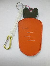 本革100% ハンドメイド にんじんパスケース (定期入れ) 橙 (ホルダー付き) carrot-01