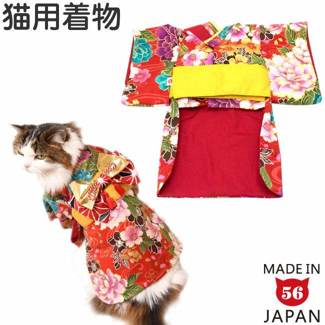 猫用着物 立てば芍薬座れば牡丹 歩く姿は猫娘 ゴロにゃんオリジナル ハンドメイド ねこ用晴着 ネコ用晴れ着 和服 コスプレ 振袖