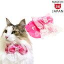 ゴロにゃんオリジナル 猫服フリルリボンピンクハート