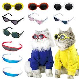 犬猫用 D&Cサングラス