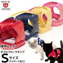 ゴロにゃんオリジナル猫用ハーネス ダブルブロックタイプ ラミネートシリーズ Sサイズ 【日本製・特許取得済】 《リー…