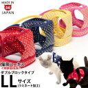 ゴロにゃんオリジナル猫用ハーネス ダブルブロックタイプ【特許取得済】〜体に優しくフィット、しっかりサポート! ラ…