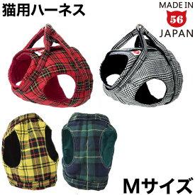 ゴロにゃんオリジナル猫用ハーネス ベストタイプ Mサイズ 【日本製】