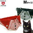 ちょこトレンディー〜トレボットーニドレスシャツ猫首輪 ストライプシリーズ Mサイズ