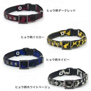 コンベックスメタルSPスタイルおしゃれ猫首輪 Lサイズ 猫用首輪 革(合皮)