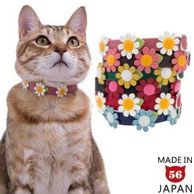 外猫ちゃんもお洒落アイテム〜柔らかフェイクレザーマーガレット 猫用首輪
