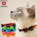 あわせてぷにゅぷにゅ3ぷにゅぷにゅおしゃれ猫首輪 猫用首輪