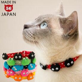 ネコ用首輪 ネコ 首輪 猫の首輪 あわせてぷにゅぷにゅ3ぷにゅぷにゅ おもしろ おしゃれ 猫首輪 ねこ用 ネコ用 安全 (セーフティー) 猫の首輪