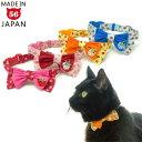 チビちょこリボン猫首輪 いちごモチーフ付 かわいい襟付き 猫用首輪