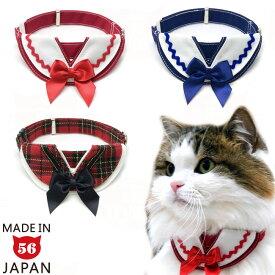 猫 首輪 リボン ハンドメイド 【デカちょこ 猫首輪 セーラー21】 手作り ネコ・ねこ専用