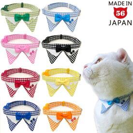 ちょこえり猫首輪 2重三角えりギンガムチェックシリーズ 猫用首輪