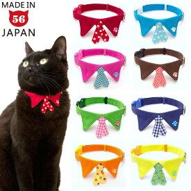 ちょこタイ猫首輪 ハンサムスタイル肉球バージョン かわいい襟付き 猫用首輪
