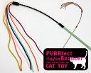 猫じゃらし [Vee] PURRfect Satin Bouncer (サテンバウンサー) 猫用 ネコ用 ねこ用 おもちゃ