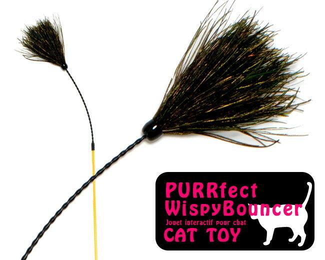 [Vee] PURRfect Wispy Bouncer (ウィスピーバウンサー) 猫じゃらし (01591) 【メール便(日本郵便)不可】