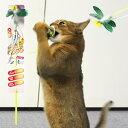 キャティーマン じゃれ猫ブンブン(トンボ) 猫用じゃらし おもちゃ