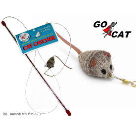 猫のおもちゃ Cat Catcher キャットキャッチャー【猫じゃらし】