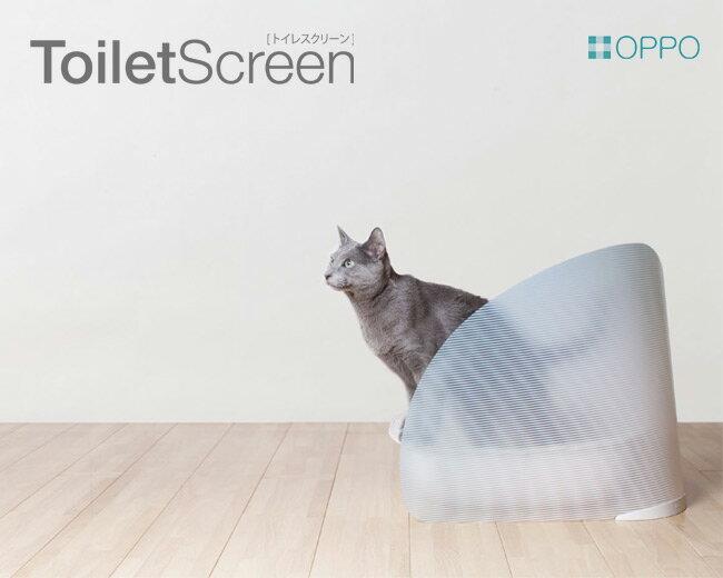 【OPPO(オッポ) ToiletScreen トイレスクリーン】猫用 ねこ用 ネコ用/消臭 除菌/猫用品と猫グッズ【特箱】