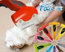 フーリー Foolee Sサイズ 【ペット用 ブラシ】 猫用 ねこ用 ネコ用 猫用品と猫グッズ