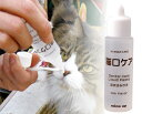 マインドアップ 猫口ケア 液状はみがき 【猫用デンタルケア 猫用 ねこ用 ネコ用 猫用品 猫グッズ】
