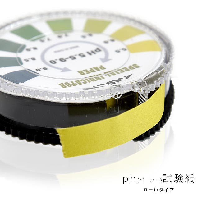 pH試験紙ロールタイプ 猫 pH チェック 7mm×5m ( pH測定領域:pH5.5 - 9.0 ) (31188)