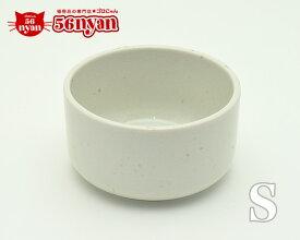 ヘルスウォーター ボウル ホワイト Sサイズ (OATM-6) 猫用食器