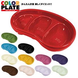 アニーコーラス カラープレート 60 【猫用食器 ねこ用 ねこの食器】
