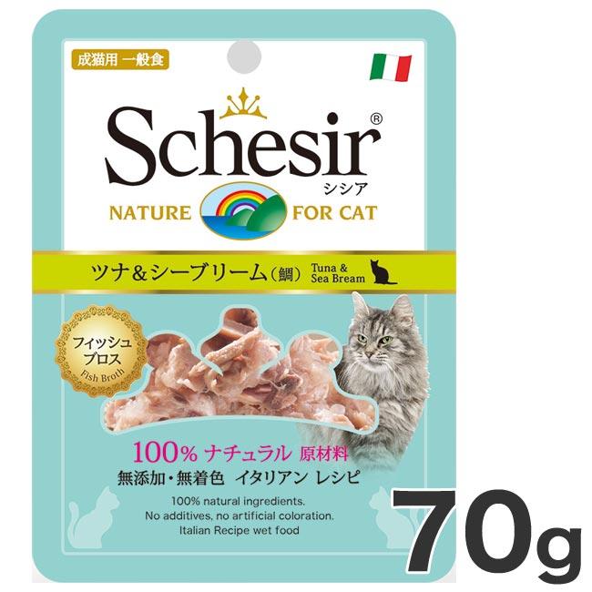 シシア キャット ツナ&シーブリーム(鯛) ブロス(スープ)タイプ 70g C585 猫用 (15855)【ポイント10倍】