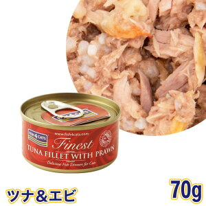 フィッシュ4キャット ウェットフード 猫缶 ツナ&エビ 70g (29572)