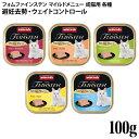 アニモンダ 猫用 フォムファインステン ライト 100g缶