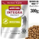 アニモンダ インテグラプロテクト インティストリアル 胃腸ケア ドライフード 300g (86876)