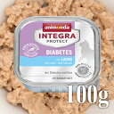 アニモンダ 猫用 インテグラプロテクト 糖尿ケア ウェットフード 鮭 100g グレインフリー (86688)
