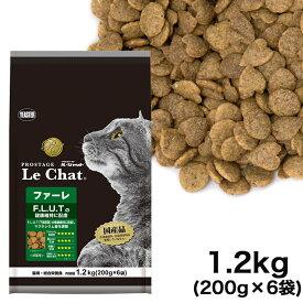 イースター プロステージ ル・シャット ファーレ 1.2kg(200g×6袋) (46652) 猫 キャットフード