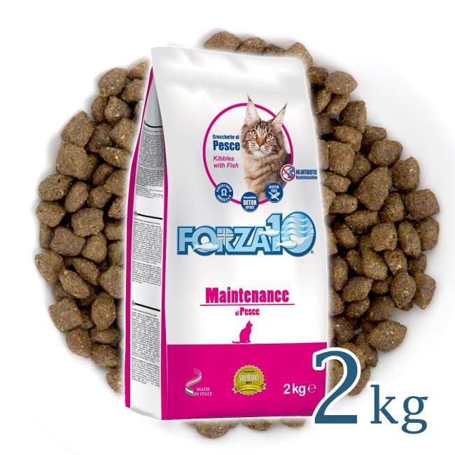フォルツァ10 メンテナンスフィッシュ 2kg (30022) 【大袋】【ポイント10倍】