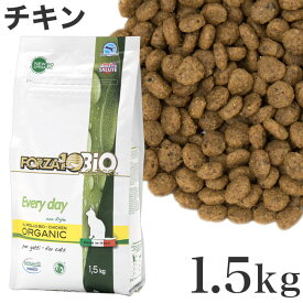 フォルツァ10 キャット エブリデイ ビオ ドライフード チキン 1.5kg (91276)【ポイント10倍】