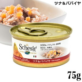 シシア キャット ツナ&パパイヤ フルーツタイプ 75g 成猫用 C350【ポイント10倍】