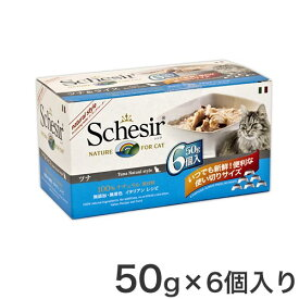 シシア キャット ツナ マルチパック 50g缶×6個 成猫用 C118【ポイント10倍】
