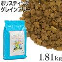 クプレラ ホリスティックグレインフリー・キャット 1.81kg (00527) CUPURERA 猫用 ねこ用 ネコ用 キャットフード プレ…