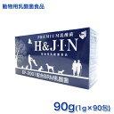 H&J・I・N (旧 JIN ジン) 動物用乳酸菌食品 90g (1g×90包) (10010) 【ペット用 サプリメント】