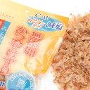 ペッツルート 無添加減塩かつおけずり ふわふわ花 20g 【減塩25%カット】 (0657)
