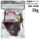 ミラクルトリーツ 紀伊の鹿肉 本州鹿赤身肉ミルフィーユ 20g (33119)