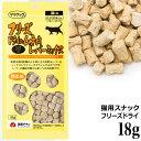 ママクック フリーズドライのムネ肉レバーミックス 猫用 20g (73552)