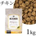 ブリスミックス 猫用 チキン 1kg (60112) 【全年齢 全猫種 キャットフード ドライ】
