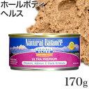 ナチュラルバランス ホールボディヘルス キャット缶 170g (03520)