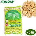 パインウッド 猫砂 (6L×6袋) 【猫 ペット用品】