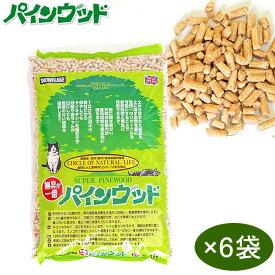 パインウッド 猫砂 (6L×6袋) 猫用