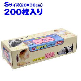 うんちが臭わない袋 S 徳用 200枚入り - 臭い対策に!医療用品レベルの防臭素材BOS