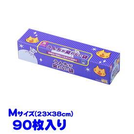 うんちが臭わない袋 BOS ネコ用 箱型 M90 (62825)