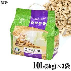 キャッツベスト ネイチャーゴールド スマートペレット 猫砂 10L×3袋 消臭率99.9%!【※1回のご注文に付き1セットまで】【特箱】