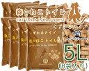 森のねこトイレ 猫砂 【フォレストウッド】(崩れるタイプ) 5L×8袋セット